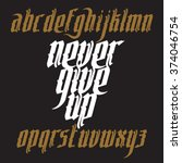 never give up lettering... | Shutterstock .eps vector #374046754