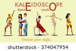 banner  poster for dance studio | Shutterstock .eps vector #374047954