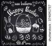 vintage happy easter set with... | Shutterstock .eps vector #374091757