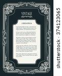 floral  vintage  ornamental... | Shutterstock .eps vector #374123065