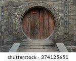 round door at the grand mosque... | Shutterstock . vector #374125651