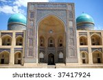 Miri Arab Madrassah - stock photo