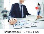 paperwork | Shutterstock . vector #374181421