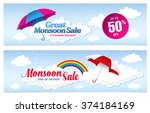 monsoon sale banner template... | Shutterstock .eps vector #374184169