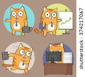 Stock vector cute cat at work 374217067