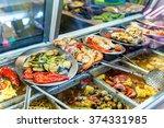 cretan cuisine  greece | Shutterstock . vector #374331985