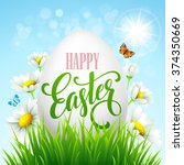 easter greeting lettering. eggs ... | Shutterstock .eps vector #374350669