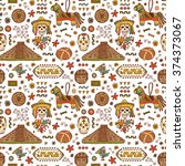 mexico vector seamless pattern. ... | Shutterstock .eps vector #374373067