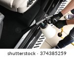 car service. worker washing of  ... | Shutterstock . vector #374385259