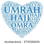 umrah info text  word cloud  ... | Shutterstock .eps vector #374530654