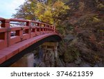 the shin kyo bridge in nikko ...