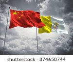 china   vatican flags are... | Shutterstock . vector #374650744