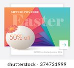 easter gift coupon widget in...