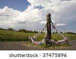 prayer flags. | Shutterstock . vector #37475896