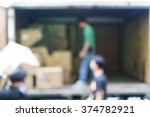 blurred image of workers lifted ...