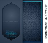 eid mubarak greeting card... | Shutterstock .eps vector #374796949