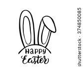Happy Easter Lettering Design...