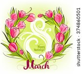 greeting card 8 march with... | Shutterstock .eps vector #374860501