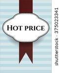 hot price card | Shutterstock .eps vector #375023341