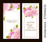 romantic invitation. wedding ... | Shutterstock .eps vector #375046231