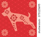 dog chinese zodiac sign in... | Shutterstock .eps vector #375125695