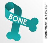 bone health logo template | Shutterstock .eps vector #375142417