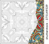 unique coloring book square... | Shutterstock .eps vector #375149539