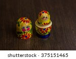matryoshka  a russian wooden...   Shutterstock . vector #375151465