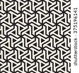 vector seamless pattern. modern ... | Shutterstock .eps vector #375196141