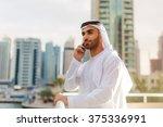 arab entrepreneur taking over... | Shutterstock . vector #375336991