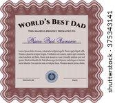 best father award. border ... | Shutterstock .eps vector #375343141