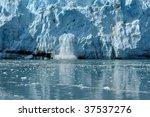 calving  tidewater margerie... | Shutterstock . vector #37537276