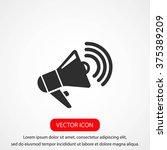 loudspeaker icon | Shutterstock .eps vector #375389209