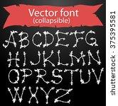 vector handwritten brush   ... | Shutterstock .eps vector #375395581