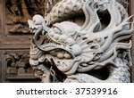 It Is A Stone Carving Of Taiwa...