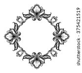 decorative floral frame with... | Shutterstock .eps vector #375421519