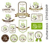 chinese tea labels  badges ... | Shutterstock .eps vector #375453049