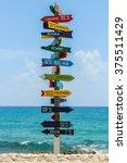 cancun  quintana roo   mexico   ... | Shutterstock . vector #375511429