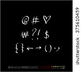 alphabet   number   handwriting ...   Shutterstock .eps vector #375610459