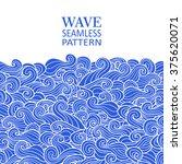 waves seamless border pattern.... | Shutterstock .eps vector #375620071