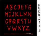alphabet   number   handwriting ... | Shutterstock .eps vector #375632791