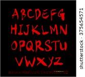 alphabet   number   handwriting ... | Shutterstock .eps vector #375654571