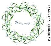 snowdrop watercolor floral set. ... | Shutterstock . vector #375779584