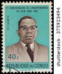 congo   circa 1961  a stamp... | Shutterstock . vector #375923494
