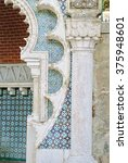 Small photo of Architectural detail on a blue tiled alcove in a Moorish style in Sintra, Portugal
