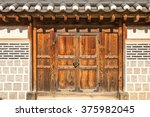 Small photo of Traditional Korean doors on a sunny day