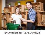 portrait of a handsome store...   Shutterstock . vector #376099525