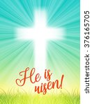 abstract white cross with rays... | Shutterstock .eps vector #376165705