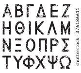 greek alphabet letters  font... | Shutterstock .eps vector #376186615
