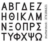 greek alphabet letters  font... | Shutterstock .eps vector #376186621